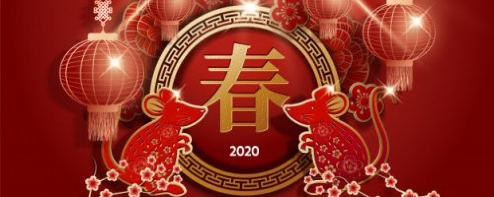 Chinese New Year Lunch 2020